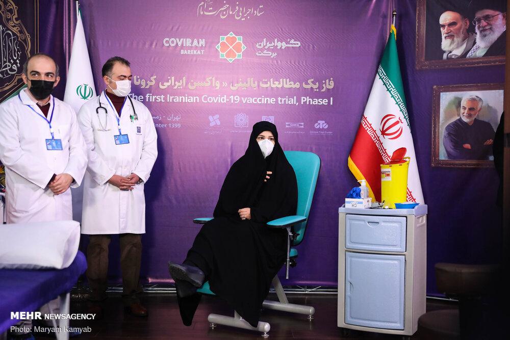تزریق دومین دُز واکسن ایرانی به گروه اول داوطلبان