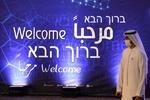 سفر یک هیأت صهیونیست به ابوظبی لغو شد