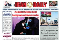 Front pages of Iran's English-language dailies on Dec. 30