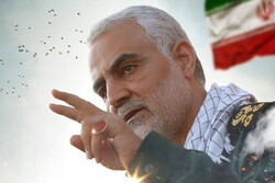 Gen. Soleimani represented Iran's commitment to war on terror