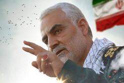 Intl. police refuse to detain culprits of Soleimani's terror