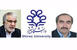 ۲ عضو هیأتعلمی دانشگاه شیراز در فهرست دانشمندان ۲درصد برتر جهان