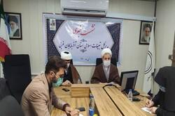 توزیع ۲۰ هزار بسته معیشتی در آذربایجان غربی/فعالیت ۱۵۷ گروه جهادی
