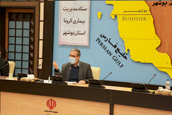 افزایش مراکز واکسیناسیون کرونا در بوشهر/ مردم بیشتر مشارکت کنند