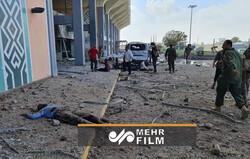 نزدیکترین تصاویر از محل انفجار در  فرودگاه عدن