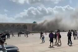 Aden Havalimanı'nda patlama: Çok sayıda ölü ve yaralı var