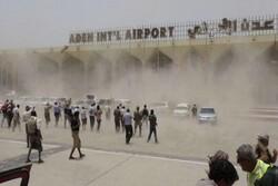 وقوع انفجار در فرودگاه «عدن