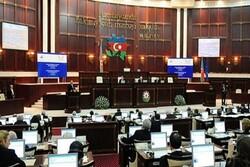 Azerbaycan, Afganistan'da elçilik açacak
