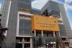 دانشکده مخابرات به پژوهشگاه ICT منتقل شد