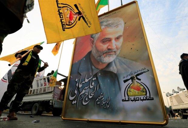 Soleimani blood united regional nations against US arrogance