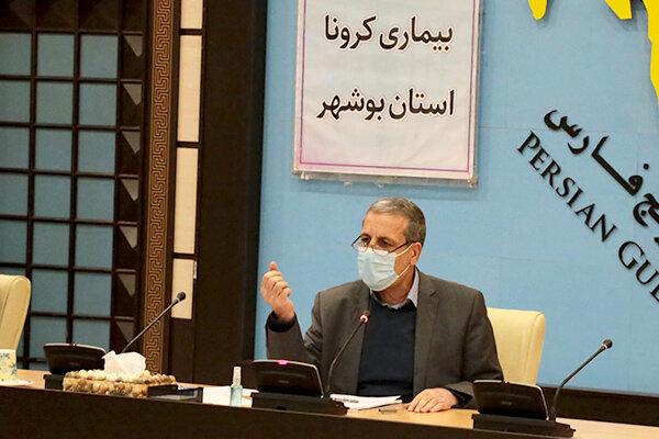 راهپیمایی ۲۲ بهمن در استان بوشهر به صورت مجازی برگزار میشود