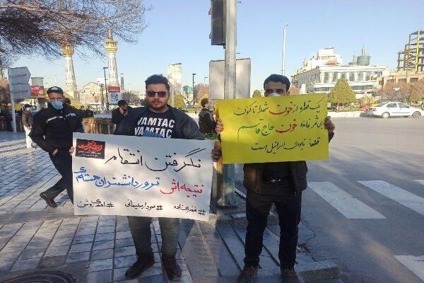 انتقام سخت مطالبه مردم مشهد