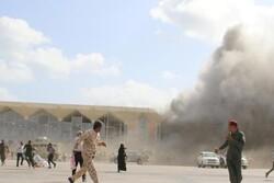 شمار کشته شدگان انفجار در فرودگاه عدن به ۲۲ تن رسید/ وزیر کشور دولت خودخوانده یمن نیز کشته شد