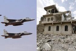 Yemen sets condition for freeing Saudi pilots