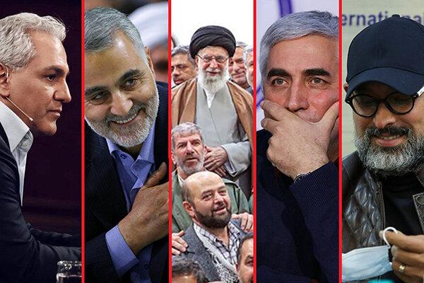 فیلمهای محبوب «حاج قاسم» در قاب سیما/بابی که با «غیررسمی» باز شد