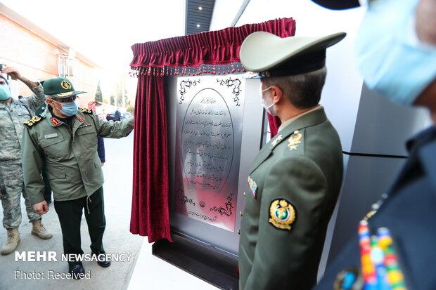 Defense min. inaugurates electronic, telecom production line