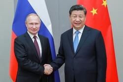 چین و روسیه به توسعه روابط دوجانبه متعهد شدند