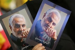 1st martyrdom anniversary of Gen. Soleimani kicks off