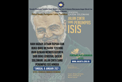 برگزاری مسابقه کتابخوانی «سردار سپهبد قاسم سلیمانی» در اندونزی