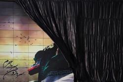 رونمایی از دیوار نگاره سردار دل ها در منطقه ۵ تهران