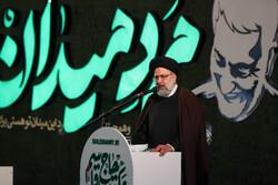 اسلام کے مایہ ناز کمانڈر شہید میجر جنرل قاسم سلیمانی کی پہلی برسی منعقد