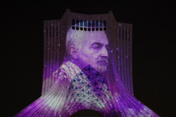 Video-mapping projection on Azadi Tower on Soleimani's anniv.