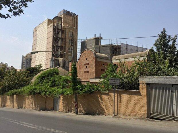 مراتب ثبت خانه دولت آبادی به استاندار تهران ابلاغ شد