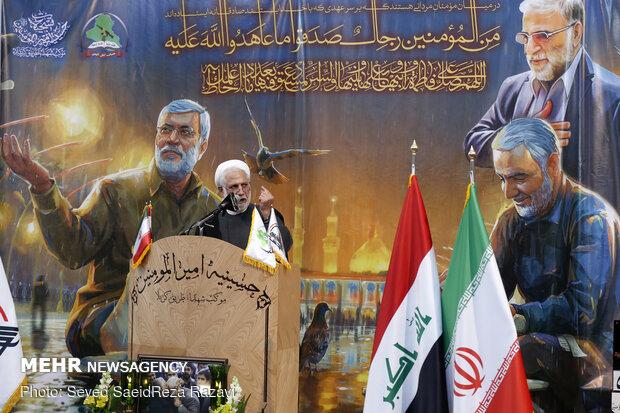 مراسم اولین سالگرد شهادت دو سردار رشید مقاومت اسلامی در دولت آباد تهران