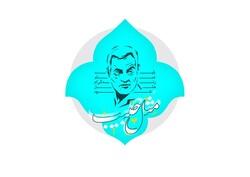 رونمایی از مستند «مثل حبیب» در مازندران