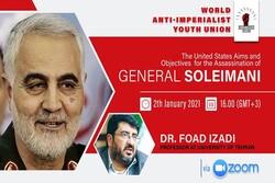 Dünya Anti-Emperyalist Gençlik Birliği, Şehit Süleymani'yi anıyor