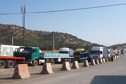 Goods transit via Bashmaq Border hits nearly $3bn in 9 months