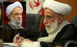 رئیس مجلس خبرگان رهبری، رحلت آیت الله مصباح یزدی را تسلیت گفت