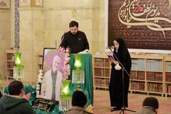 مراسم سالگرد شهادت سردار سلیمانی و ابو مهدی المهندس در دمشق