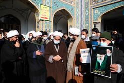 Ayetullah Misbah Yezdi'nin cenaze merasiminden fotoğraflar