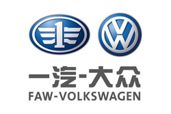 تولید فاو-فولکس واگن در سال ۲۰۲۰ رکورد زد