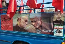 رژه موتوری و خودرویی به یاد شهید سلیمانی در مشهد
