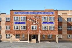 ۱۹۳ کلاس درس در چهارمحال و بختیاری در حال احداث است