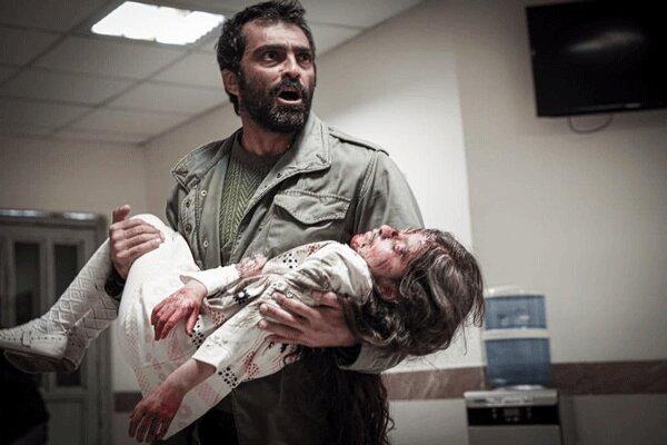 Flickers' Rhode Island FilmFest. hosts two Iranian titles