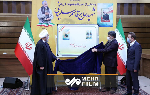 VIDEO: Rouhani unveils commemorative stamp of Gen. Soleimani