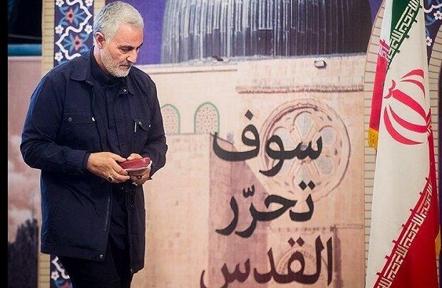 الفريق قاسم سليماني.. شهيد القدس