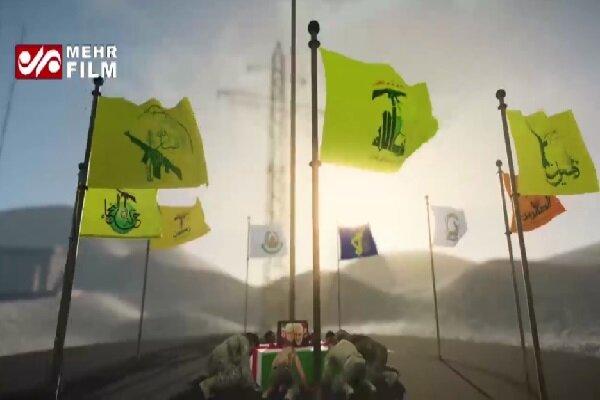 VIDEO: 'Hard Revenge' animation