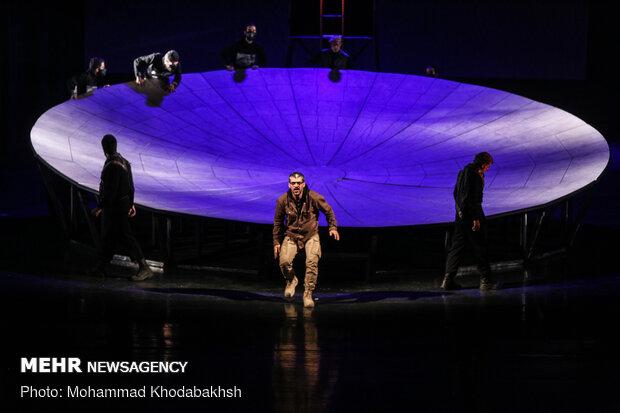 'Soldier' on stage in Tehran