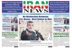 Front pages of Iran's English-language dailies on Jan. 03