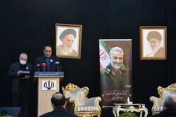 İstanbul'da Şehit General Süleymani için anma töreni düzenlendi