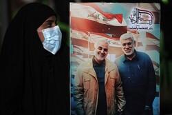 تواصل الفعاليات في مختلف المدن العراقية لإحياء الذكرى السنوية لاستشهاد قادة النصر