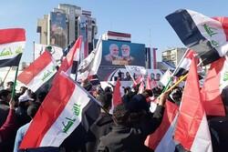 """مسيرة """"السيادة والوفاء"""" / الفتح: نستعيد السيادة الوطنية"""