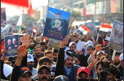 Irak direniş komutanlarının suikastı böyle protesto edildi