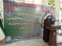 توزیع بسته های معیشتی به مناسبت سالگرد شهادت حاج قاسم/۱۰زندانی آزاد شدند