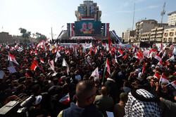 ملحمة تظاهرات العراقيين وفاء لدماء قادة النصر/بالصور