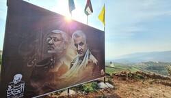 """""""عاشق فلسطین"""""""